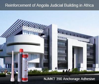 Refuerzo del edificio judicial de Angola en África