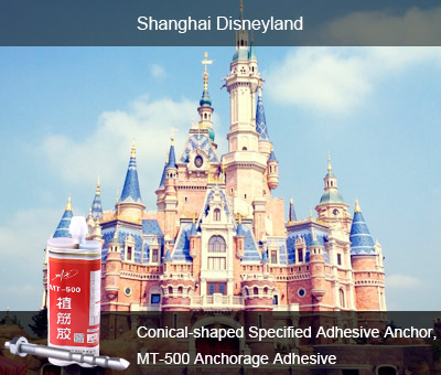 Disneyland en Shanghai