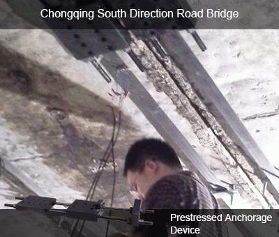Puente de carretera de dirección sur en Chongqing