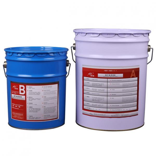 NJMKT Adhesivo de impregnación de fibra de carbono (MKT-CFR/A)