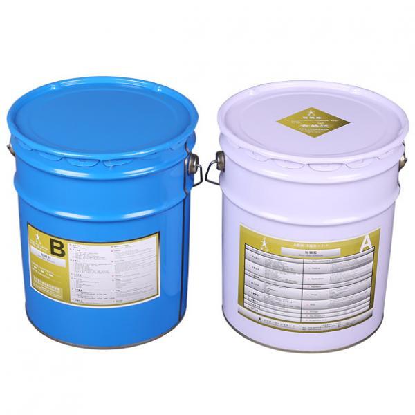 NJMKT Adhesivo de unión de acero (proceso en seco) (MKT-GSS/P)