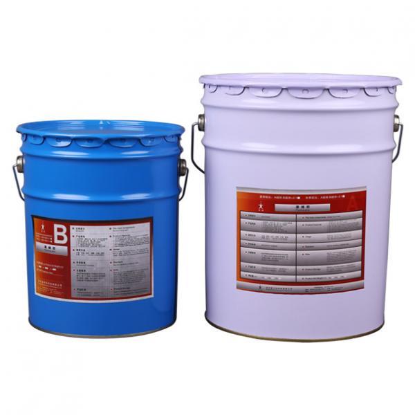 NJMKT Adhesivo de relleno de grietas (MKT-SAF)