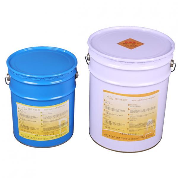 NJMKT Imprimador adhesivo de fibra de carbono (MKT-CFR/B)