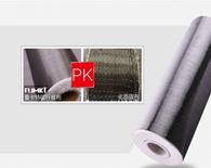 ¿Cuánto tiempo se puede usar un paño de fibra de carbono unidireccional?  -Nanjing Mankate fabricante unidireccional de tela de fibra de carbono