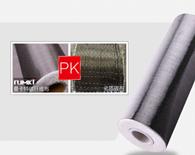 Causas del pelado de tela de fibra de carbono-Nanjing Mankate fabricante de tela de fibra de carbono