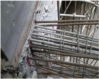 Precauciones para el refuerzo del adhesivo reforzado de construcción.
