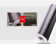 Cómo elegir tela de carbono de fibra de carbono 300g-Nanjing Mankate 300g fabricante de tela de carbono de fibra de carbono
